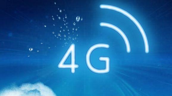 4G en Tunisie: Nouveaux usages pour les industries
