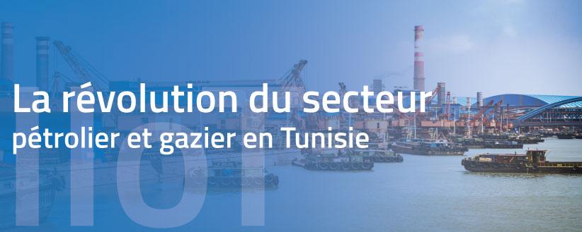 IIoT : 5 Façons de révolutionner l'industrie pétrolière & gazière en Tunisie